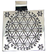 The Flower of  Life with Merkaba and the Hebrew Ana B´Koach Prayer