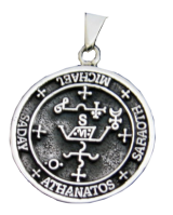 Archangel Mikael Seal